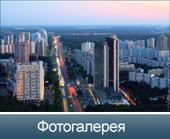 Фотографии ЮЗАО и районов округа